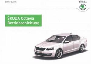 Original Skoda Octavia III Betriebsanleitung Bordbuch
